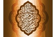 Wallpaper-islam-15679034-1024-768