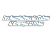 Al-Nawaqid-Al-Islam-.png