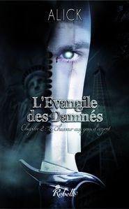 evangile-des-damnes-2.jpg