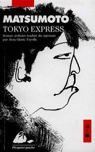 """Tokyo express"", de Seichô Matsumoto (1958)"