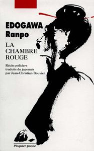 chambre-rouge1.jpg