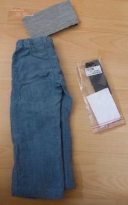 MOdification-de-pantalon-a-prevoir-03.2013.JPG