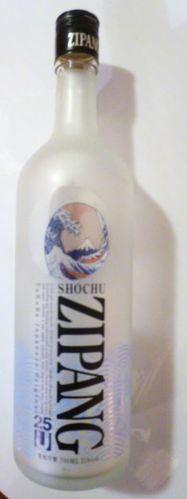 Bouteille Shochu, Belvédère, William Pitters