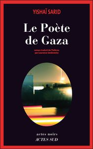 poete-de-gaza-01.jpg