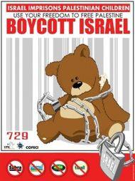 boycott-israel-campaign 2006 50 70 basel-nasr-224x300
