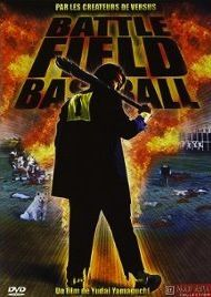 Battlefield-Baseball-copie-1.jpg