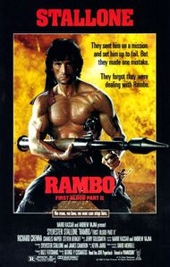 RAMBO franchise (5)