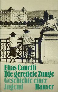 Canetti-Jugend.jpg