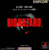 resident evil bio hazard playstation gamerip 8562