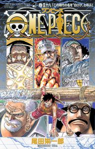 http://img.over-blog.com/191x300/3/57/01/32/Divers-2/One-Piece-Tome-58-Couverture.jpg