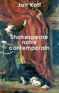 Hamlet_contemporain.jpg