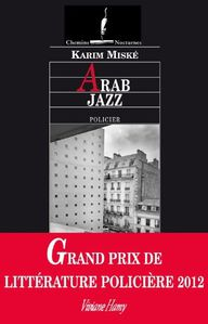 arab-jazz2.jpg