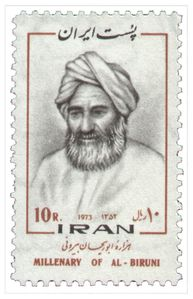 AL-BIRUNI