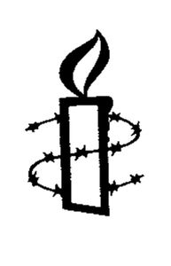 29015-amnesty-international-logo.jpg