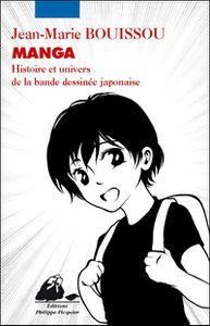 manga-bouissou.jpg