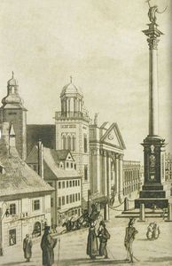 Conservatoire-aquarelle-Belotto-1771.jpg