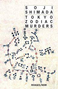 Tokyo-zodiac-murders.jpg