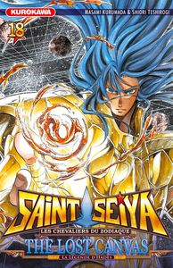 St Seiya TLC #18