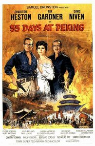 b 5 6 fifty five days at peking