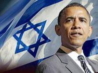marche-transatlantique-2-USA-Israel.jpg