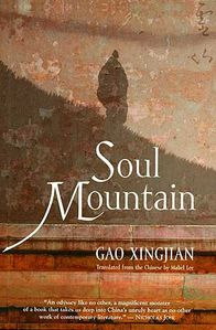 Soul-Mountain-cover.jpg