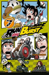 RUN day BURST 7