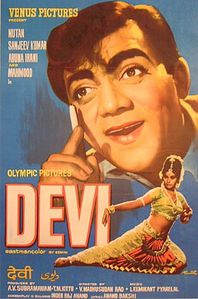 Devi 1960 film poster (bad character)