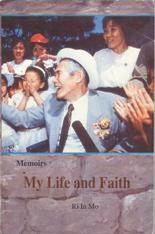 my-life-and-faith-ri-in-mo.jpg