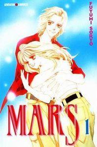 Mars couverture manga