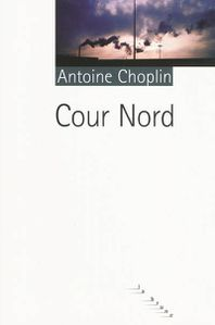 cour-nord.jpg