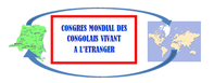 LOGO CONGRES MONDIAL DES CONGOLAIS VIVANT A L'ETRANGER