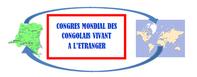 LOGO CONGRES MONDIAL DES CONGOLAIS VIVANT A L'ETRANGER