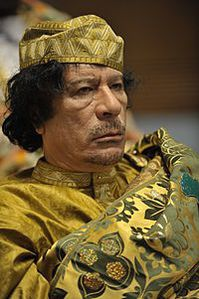 200px-Muammar al-Gaddafi at the AU summit