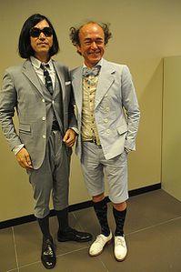 pantalon-trop-petit.jpg