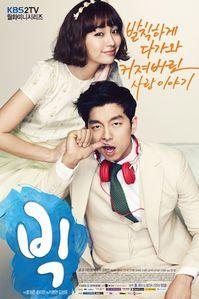 big-drama-poster.jpg