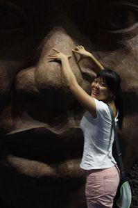 Chine---Expo 5947