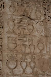 THEBES-8982-small.jpg