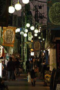 tokyo-shimokitazawa.jpg