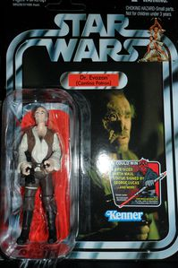 Collection n°182: janosolo kenner hasbro SAM_0040