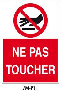 PasToucher.jpg
