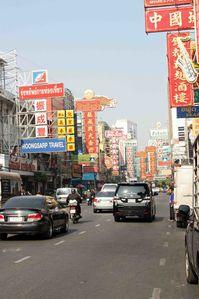 China-Town-2.jpg