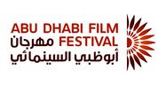festival-international-du-film-d-abu-dhabi-2010