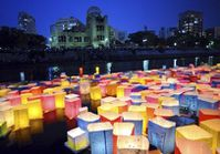 hiroshima-lanterns-resized