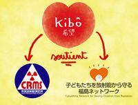 kibo-solidarite-aide-fukushima