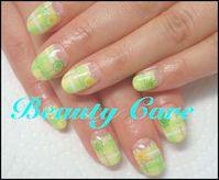 beauty-care.jpg
