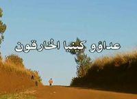 3addaou