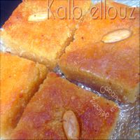 Kalbellouz photo 2