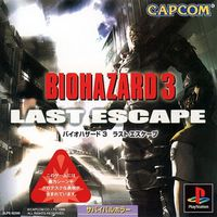 600full- 3- -(biohazard-3 -last-escape)-cover