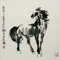 Cheval d'Asie ...
