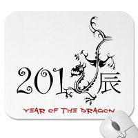 Year-of-the-dragon.jpg